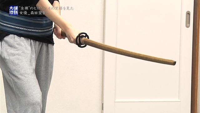 森田望智の『情熱大陸』で公開された濃厚濡れ場エロ画像100