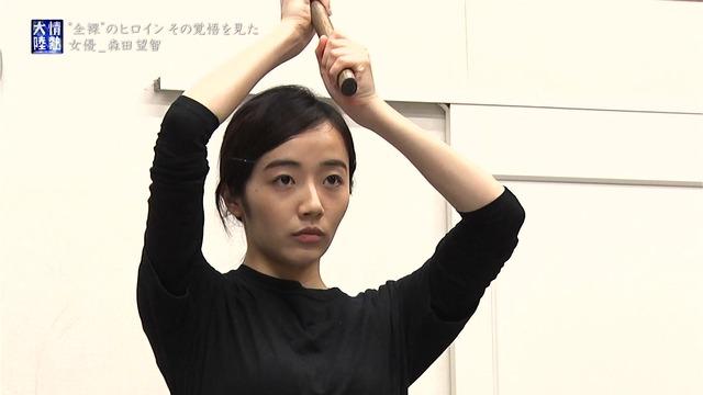 森田望智の『情熱大陸』で公開された濃厚濡れ場エロ画像101