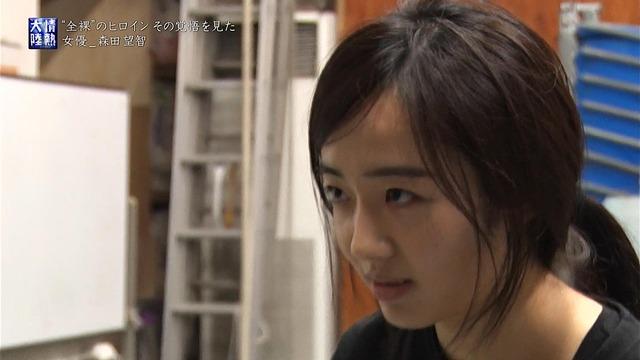 森田望智の『情熱大陸』で公開された濃厚濡れ場エロ画像103
