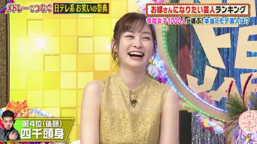 岩田絵里奈アナの脇チラエロ画像004
