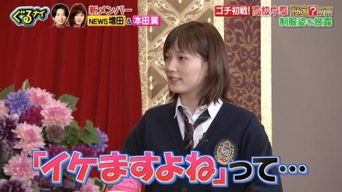 本田翼のぐるナイゴチ2020年1月23日放送回エロ画像004