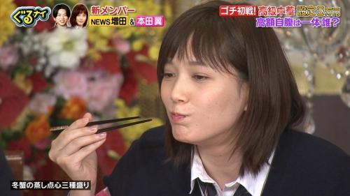 本田翼のぐるナイゴチ2020年1月23日放送回エロ画像009