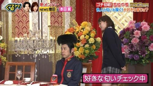 本田翼のぐるナイゴチ2020年1月23日放送回エロ画像011