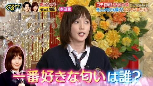 本田翼のぐるナイゴチ2020年1月23日放送回エロ画像012