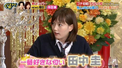 本田翼のぐるナイゴチ2020年1月23日放送回エロ画像013
