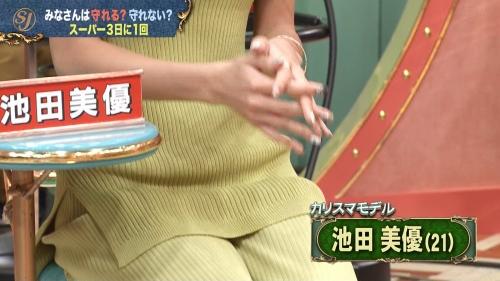 みちょぱの着衣ニットおっぱいエロ画像013