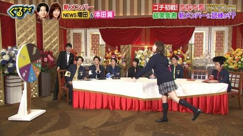 本田翼のぐるナイゴチ2020年1月23日放送回エロ画像014