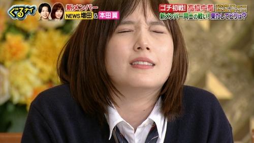 本田翼のぐるナイゴチ2020年1月23日放送回エロ画像030