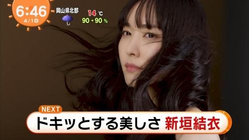 新垣結衣の『ビオリス』CMエロ画像006