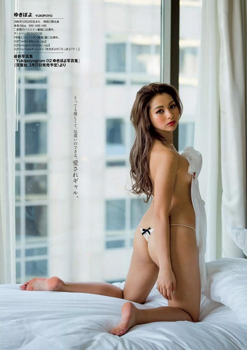 ゆきぽよの2020年3月9日発売『週刊プレイボーイ』過激グラビアエロ画像005