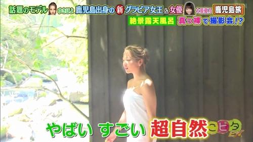 ゆきぽよのマンチラ放送事故エロ画像002