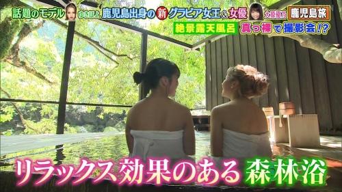 ゆきぽよのマンチラ放送事故エロ画像009