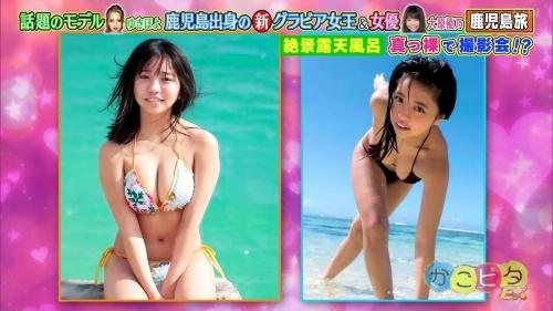 ゆきぽよのマンチラ放送事故エロ画像010