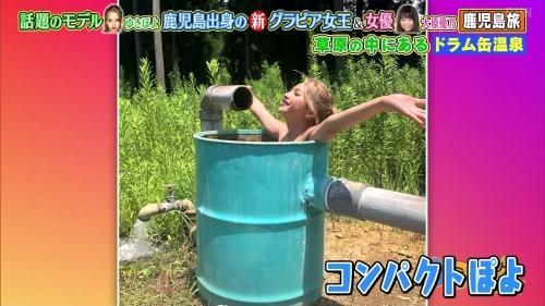 ゆきぽよのマンチラ放送事故エロ画像026
