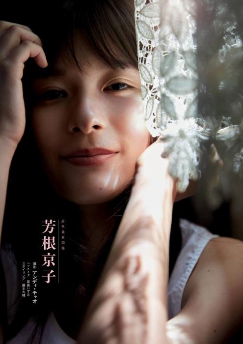 芳根京子の最新グラビアエロ画像001