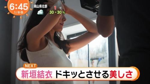 新垣結衣の『ビオリス ヴィーガニー誕生』編CMエロ画像002
