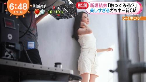 新垣結衣の『ビオリス ヴィーガニー誕生』編CMエロ画像007