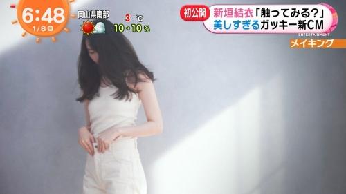 新垣結衣の『ビオリス ヴィーガニー誕生』編CMエロ画像008
