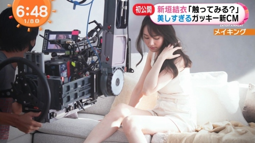 新垣結衣の『ビオリス ヴィーガニー誕生』編CMエロ画像010