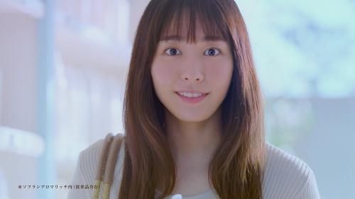 新垣結衣の『ビオリス ヴィーガニー誕生』編CMエロ画像012