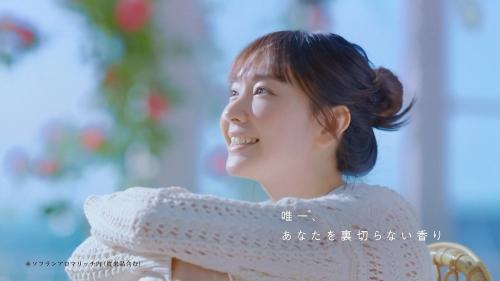 新垣結衣の『ビオリス ヴィーガニー誕生』編CMエロ画像013