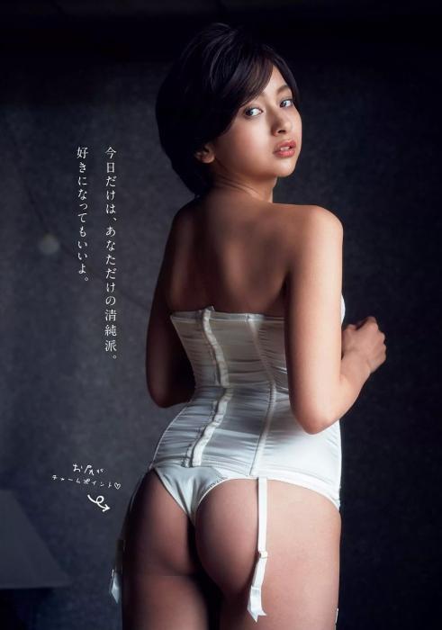 ゆきぽよの2020年4月20日発売『週刊プレイボーイ』脱ギャル清純派グラビアエロ画像003