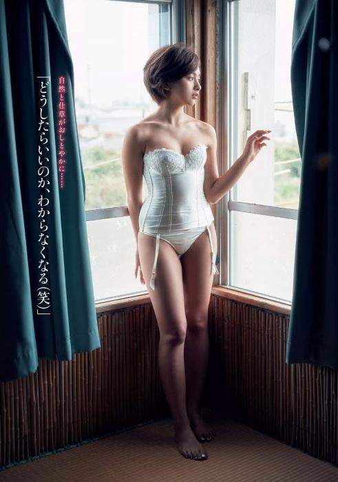 ゆきぽよの2020年4月20日発売『週刊プレイボーイ』脱ギャル清純派グラビアエロ画像007