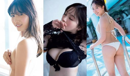 大和田南那のスリーサイズ画像