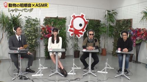 高橋ひかるの『タモリ倶楽部』出演時パンチラエロ画像002
