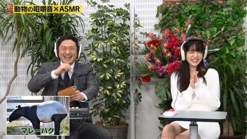 高橋ひかるの『タモリ倶楽部』出演時パンチラエロ画像017