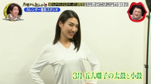 青山めぐの付け乳首カレンダーエロ画像008