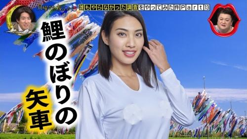 青山めぐの付け乳首カレンダーエロ画像012