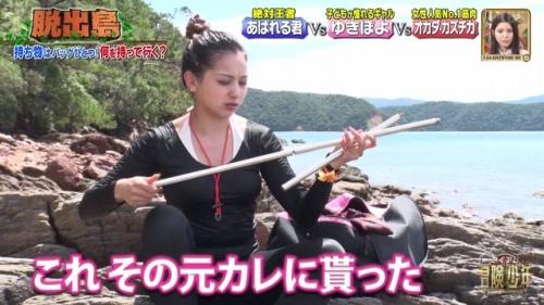 ゆきぽよの『アイアム冒険少年3時間SP』すっぴんエロ画像002