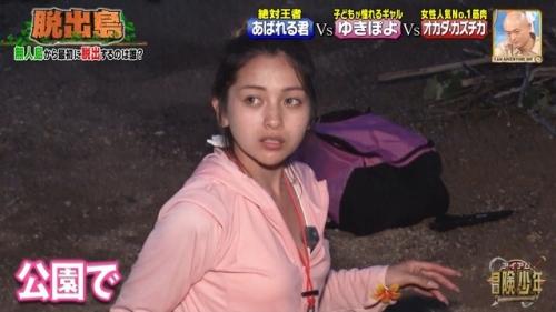 ゆきぽよの『アイアム冒険少年3時間SP』すっぴんエロ画像008