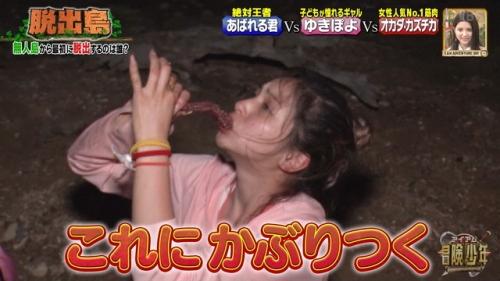 ゆきぽよの『アイアム冒険少年3時間SP』すっぴんエロ画像010