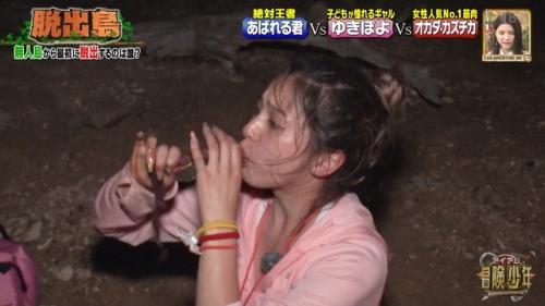 ゆきぽよの『アイアム冒険少年3時間SP』すっぴんエロ画像011