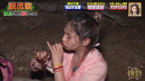 ゆきぽよの『アイアム冒険少年3時間SP』すっぴんエロ画像012