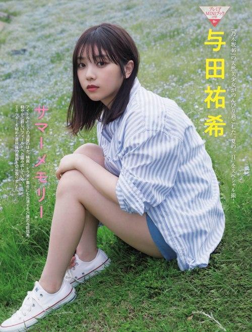 与田祐希の可愛いグラビアエロ画像002