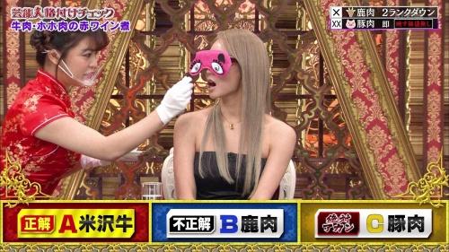 倖田來未の胸チラ谷間エロ画像006