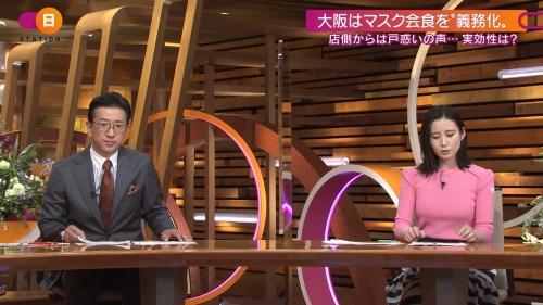 森川夕貴アナの着衣ニットおっぱいエロ画像001
