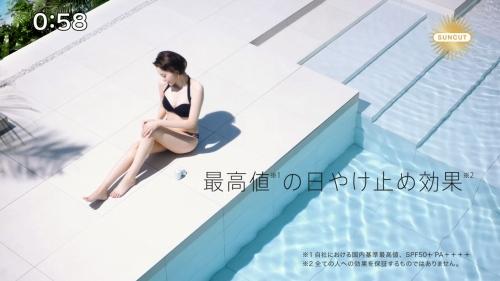 玉城ティナの日焼け止めCMの水着姿エロ画像007