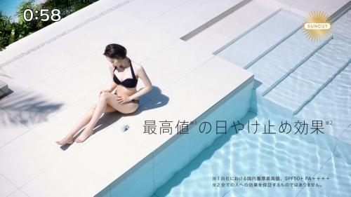 玉城ティナの日焼け止めCMの水着姿エロ画像008