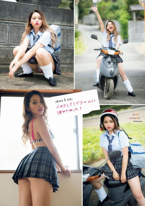 ゆきぽよの2020年9月19日発売『週刊ヤングマガジン』水着グラビアエロ画像003