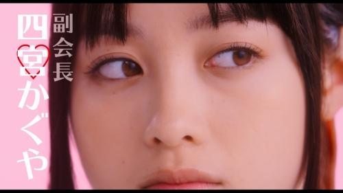 橋本環奈の『かぐや様は告らせたい』キスシーンエロ画像001