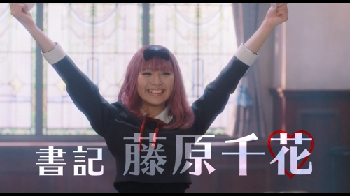 橋本環奈の『かぐや様は告らせたい』キスシーンエロ画像002
