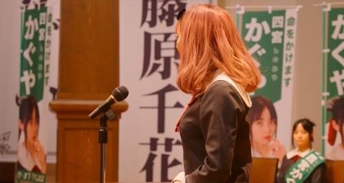 橋本環奈の『かぐや様は告らせたい』キスシーンエロ画像036