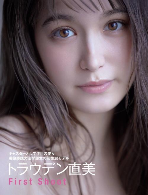 トラウデン直美の胸チラおっぱいグラビアエロ画像002