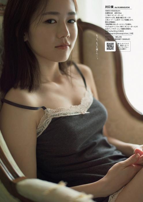 川口葵の週プレ水着グラビアエロ画像006