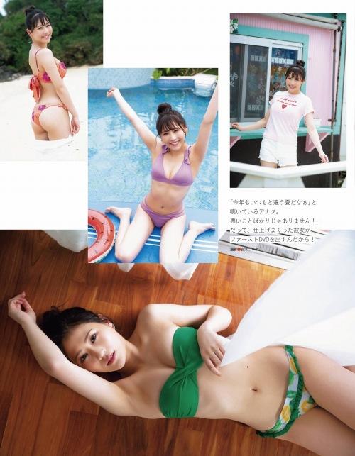 西野未姫の水着グラビアエロ画像002