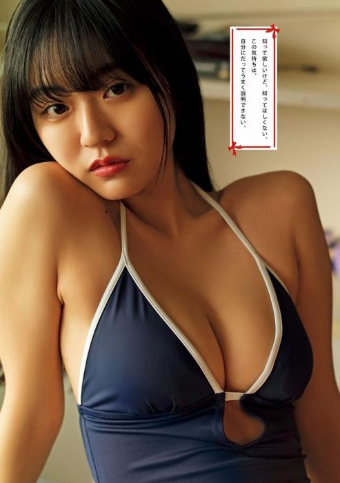 豊田ルナのバレンタイン水着グラビアエロ画像006